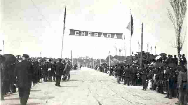 1906-Kilometro-da-Valada.jpg